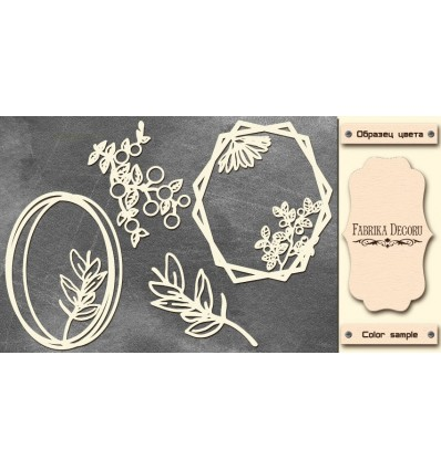 Chipboards set SFrames with summer flowers 603