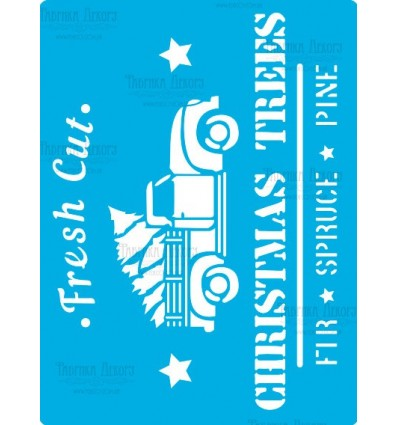 Stencil for crafts 15x20cm New Year truck 358